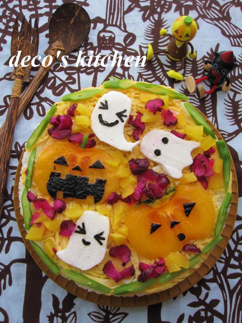 decoの小さな台所。-ハロウィンミルフィーユ寿司1