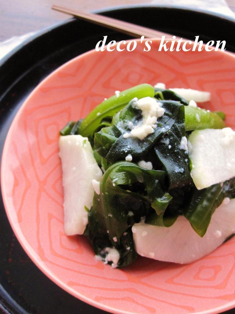 decoの小さな台所。-生わかめと大根の塩麹和え2