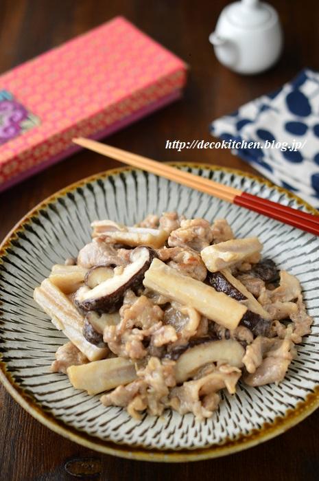 辛子マヨ醤油1
