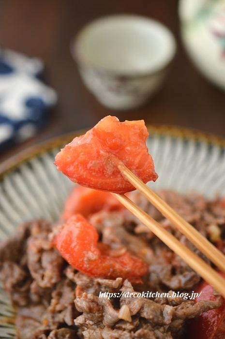 牛肉トマト10