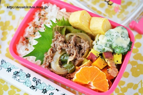 牛肉炒め弁当5