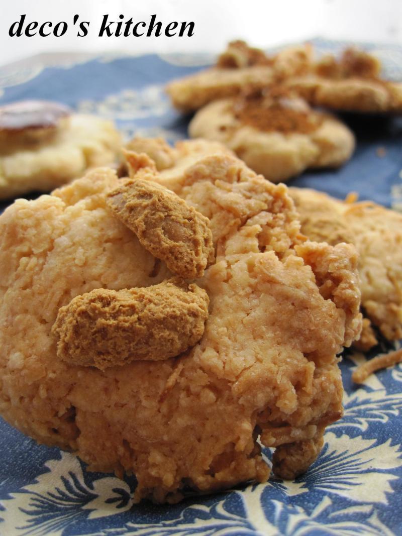 decoの小さな台所。-サクサク☆ココナッツクッキー。黒糖ピーナッツ