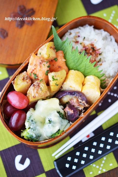 鮭炒め弁当2