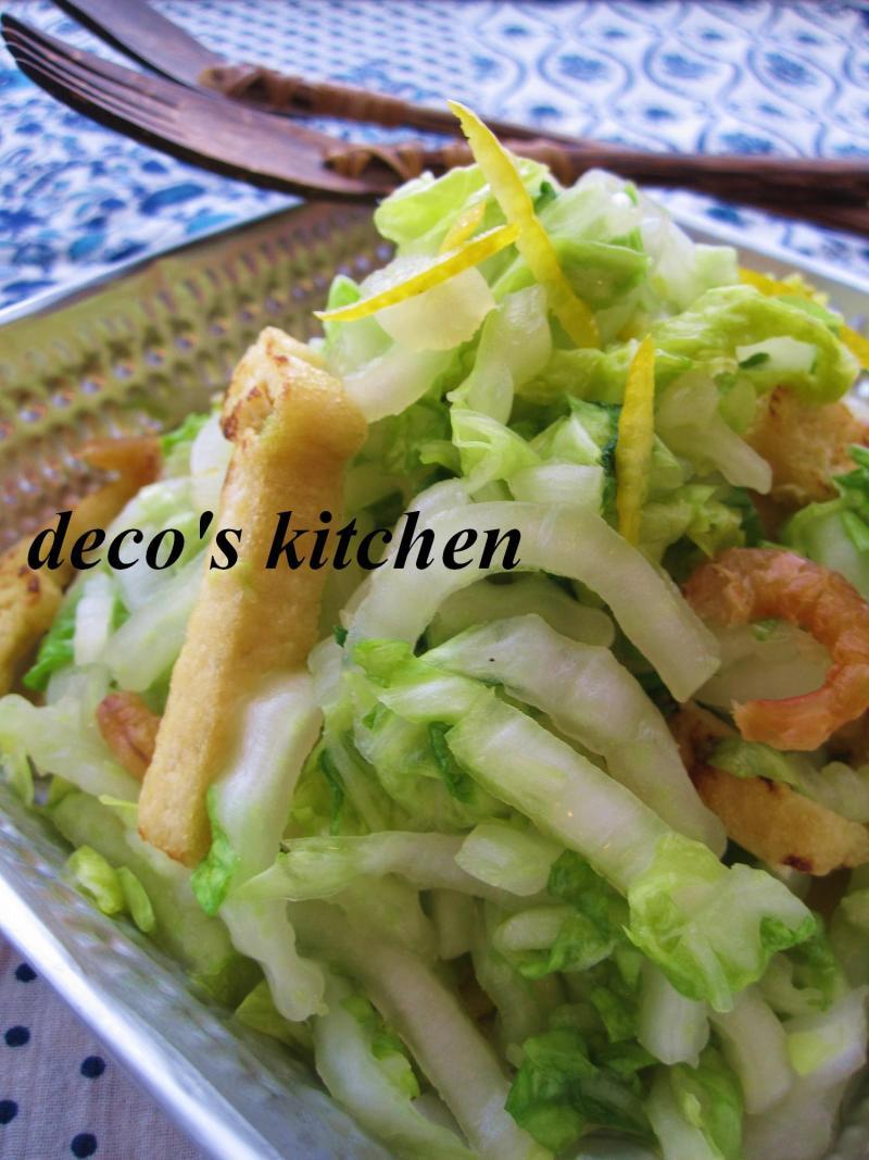 decoの小さな台所。-柚子と白菜と干し海老のサラダ5