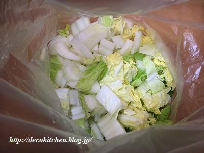 白菜しらす工程1