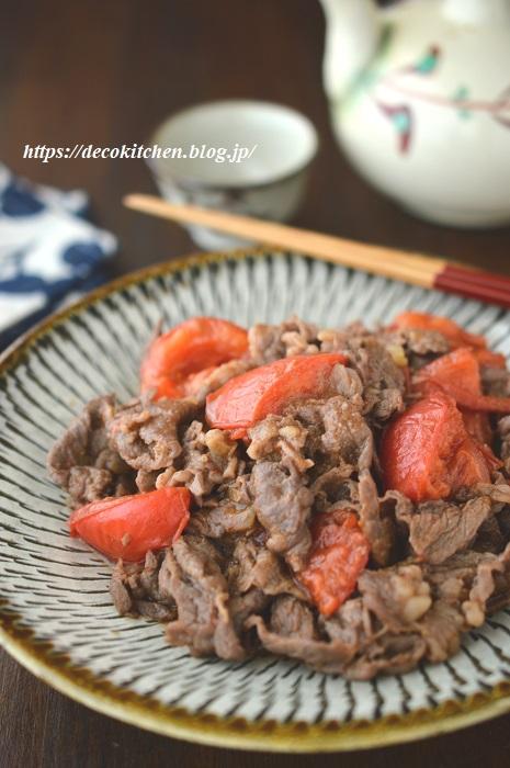牛肉トマト3
