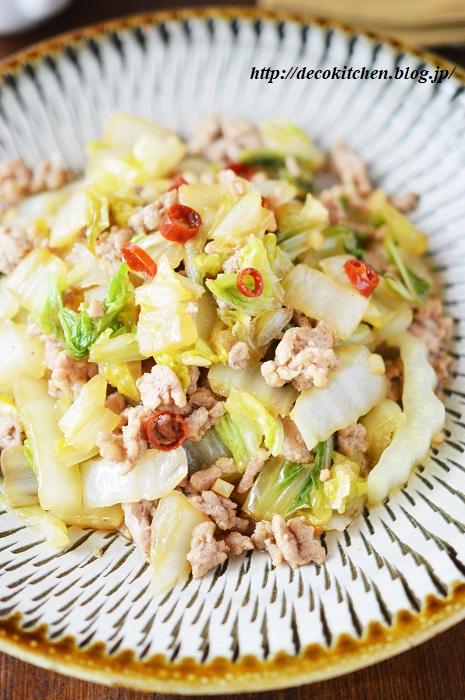 白菜炒め6
