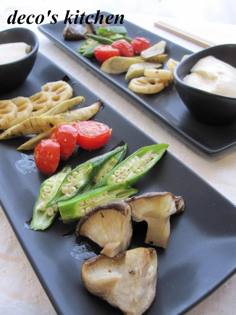 decoの小さな台所。-お豆腐ディップと焼き野菜の一皿2