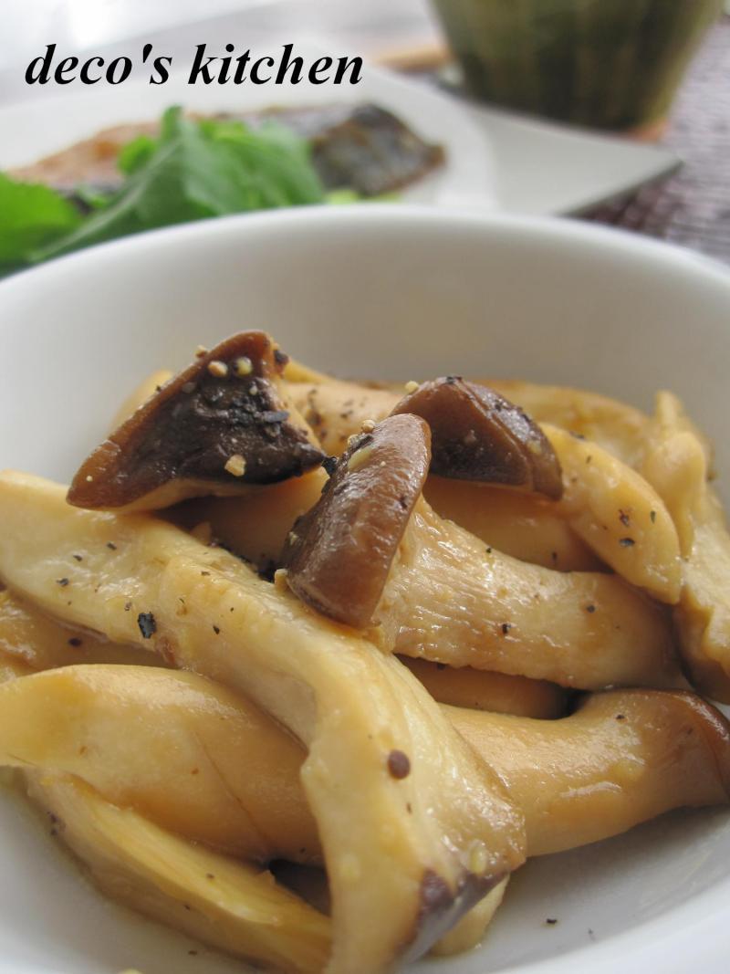 decoの小さな台所。-deco定食~エリンギのわさびバター醤油