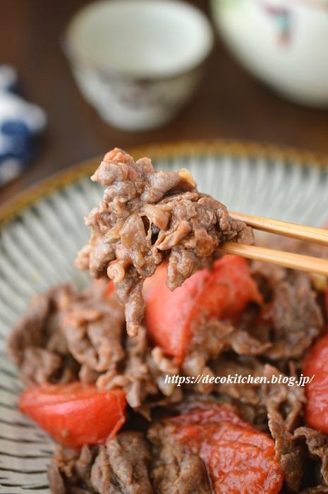 牛肉トマト9