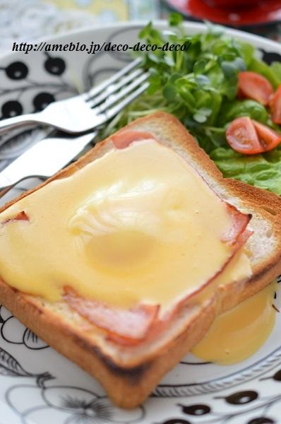 冷凍卵でエッグベネディクト15