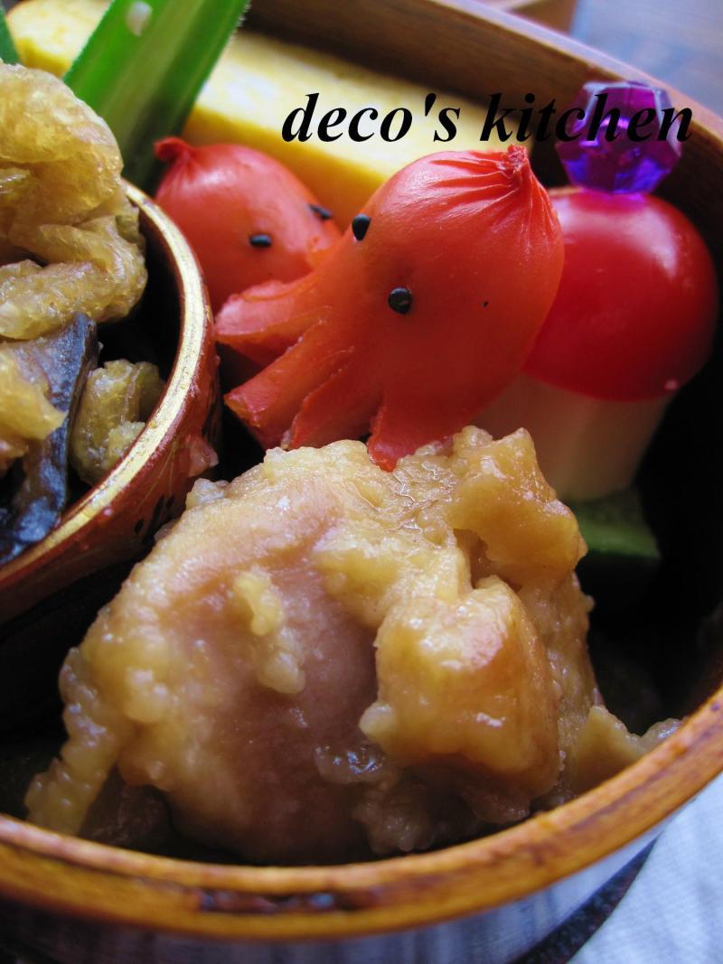 decoの小さな台所。-ナスとおあげさんの生姜味噌5
