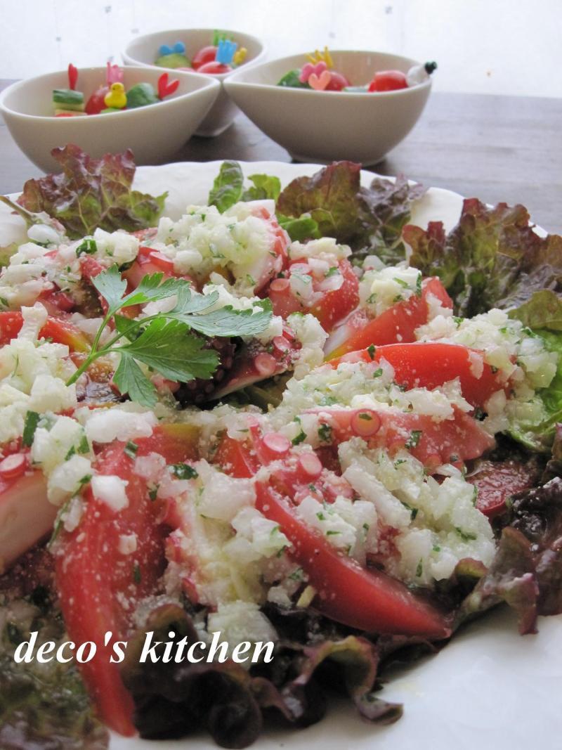 decoの小さな台所。-2010誕生日、タコとトマトのマリネ1