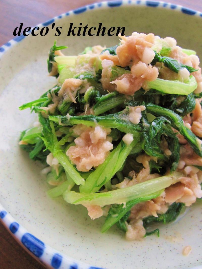 decoの小さな台所。-水菜のツナ塩麹浸し2