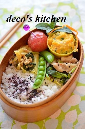 カレーきんぴらのお弁当2