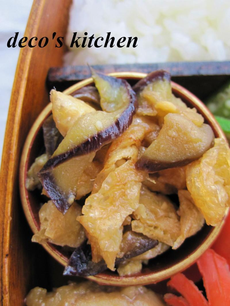 decoの小さな台所。-ナスとおあげさんの生姜味噌4