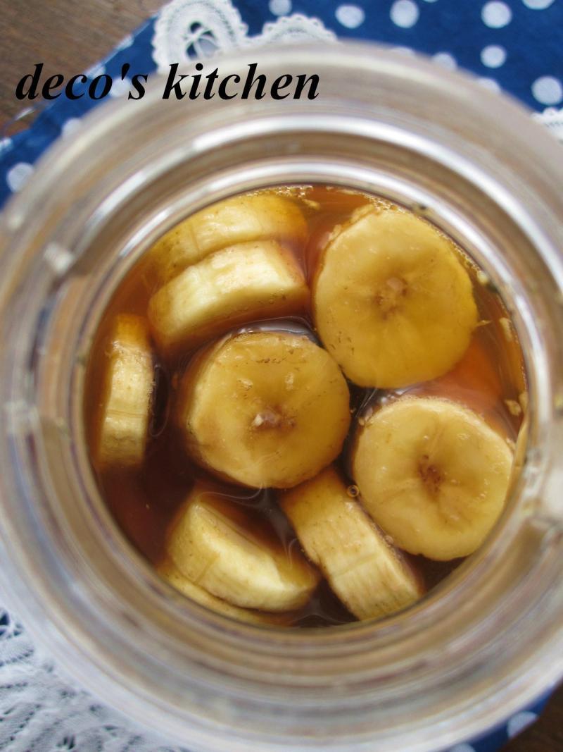 decoの小さな台所。-黒糖バナナ黒酢1