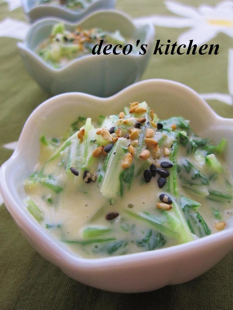 decoの小さな台所。-水菜の豆乳からし酢味噌和え1