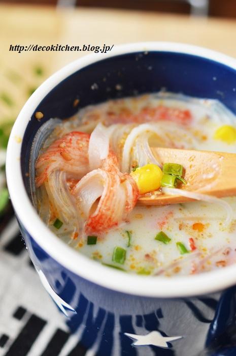 春雨スープ8