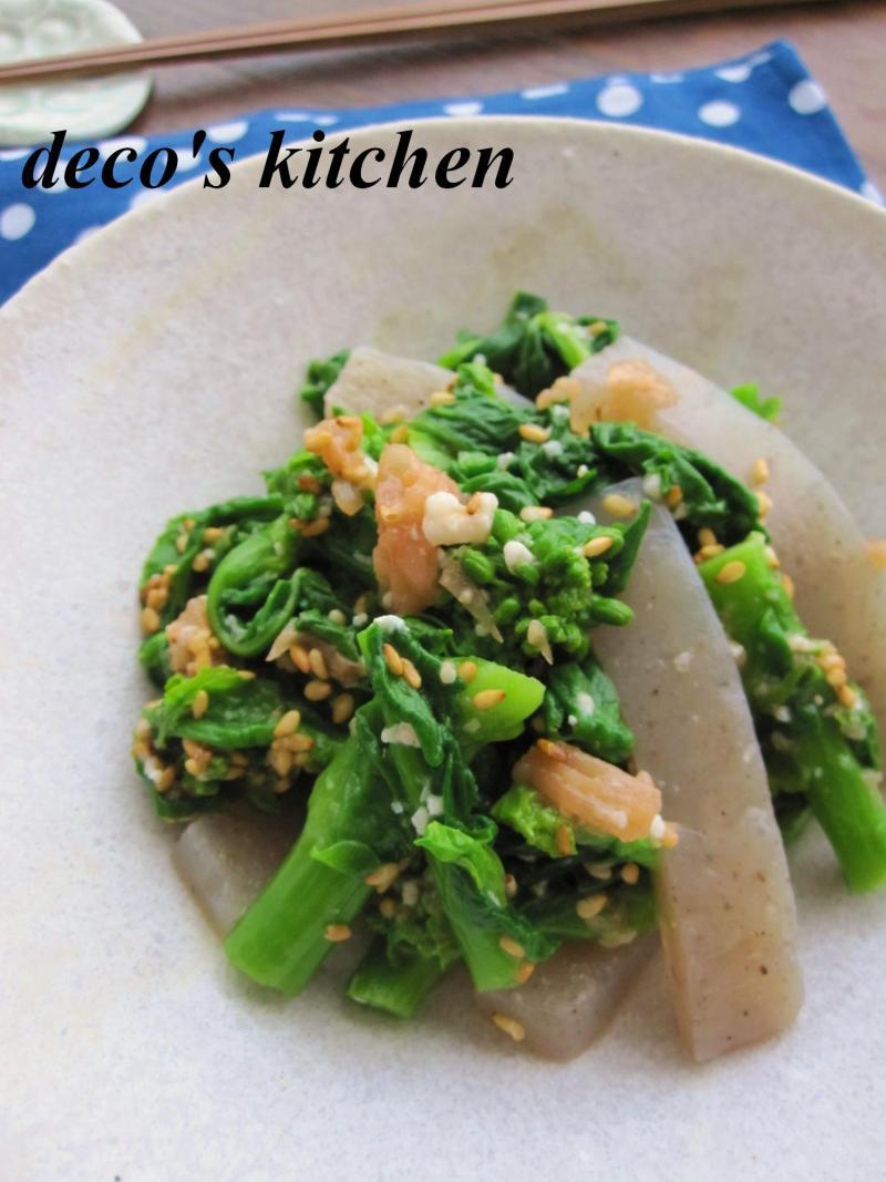 decoの小さな台所。-菜の花とこんにゃくの梅塩麹浸し3