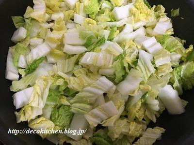 白菜しらす工程3