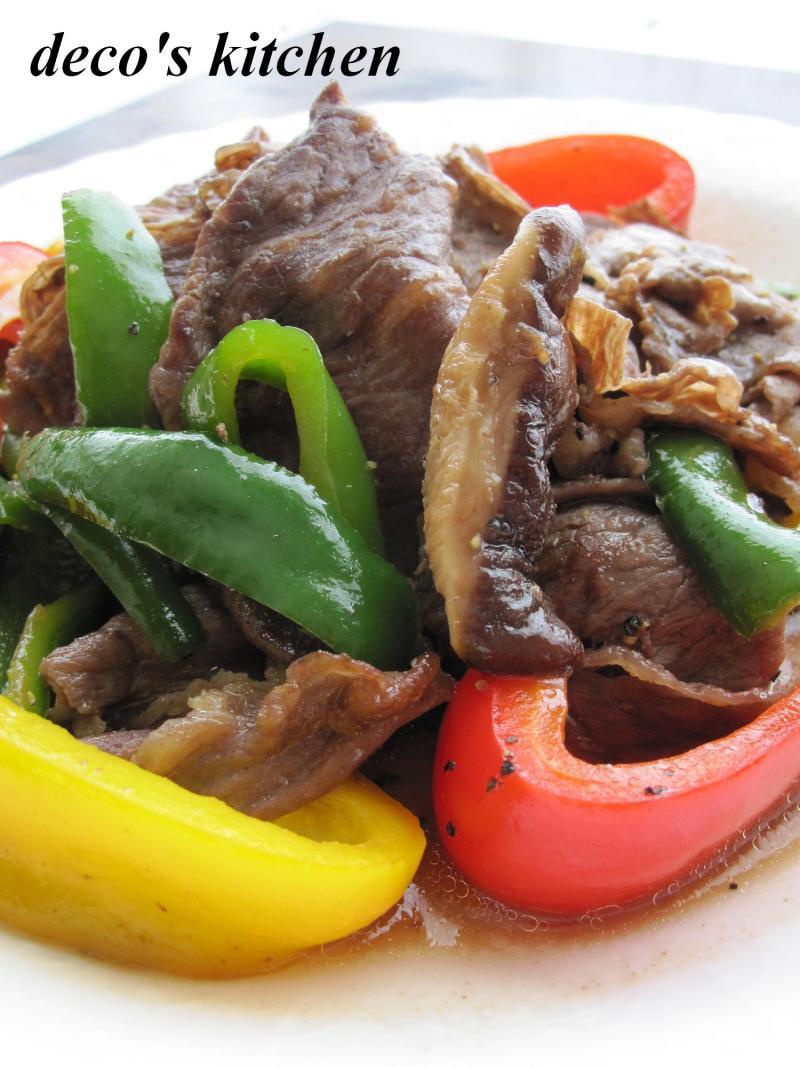 decoの小さな台所。-牛肉とパプリカピーマン炒め2