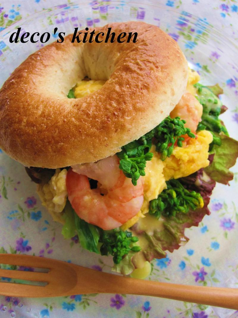 decoの小さな台所。-菜の花と海老と卵のベーグルサンド2