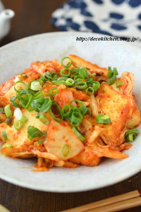 キムチ炒め6