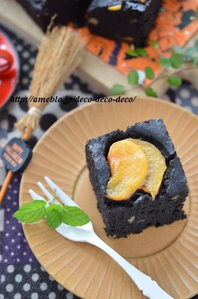 柿チョコブラウニー6
