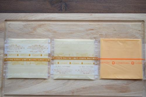 チーズおつまみ工程2