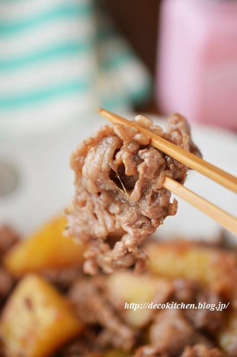 牛肉炒め9