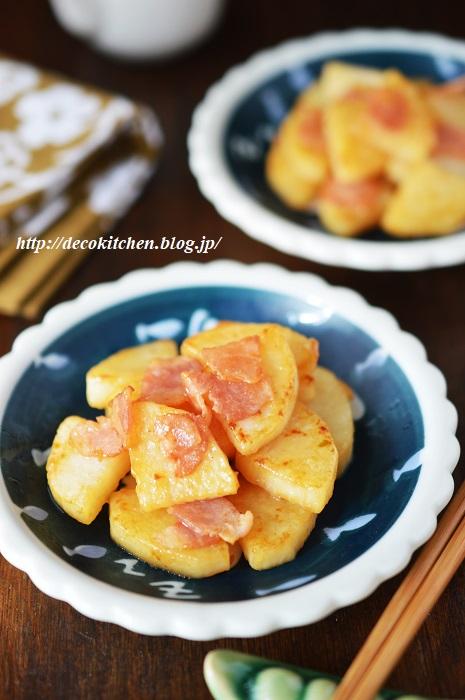 柚子胡椒炒め7