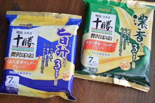 チーズおつまみ工程1