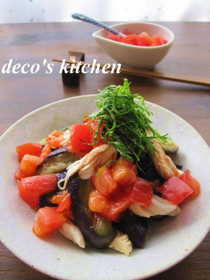 茄子とささみの黒酢かけトマ3
