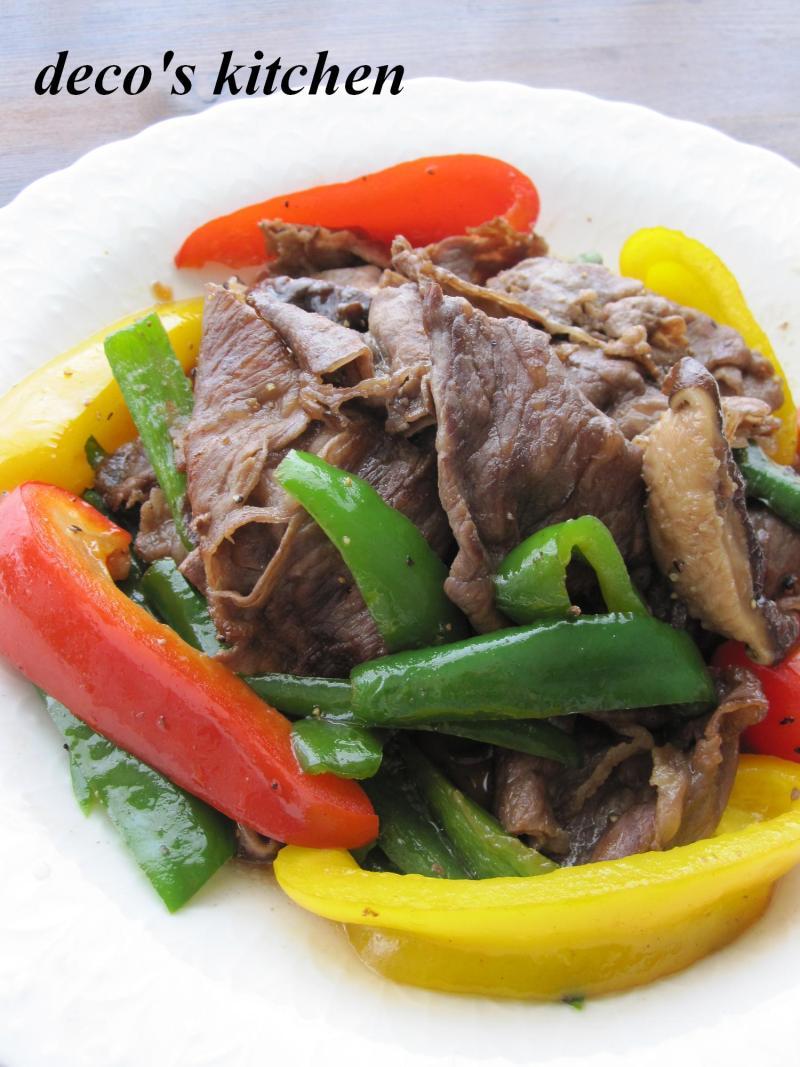 decoの小さな台所。-牛肉とパプリカピーマン炒め3