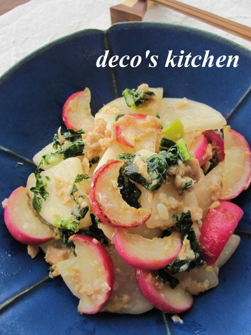 decoの小さな台所。-干しラディッシュと大根炒め3