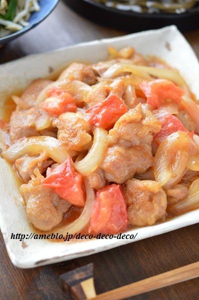 トマト生姜焼き4