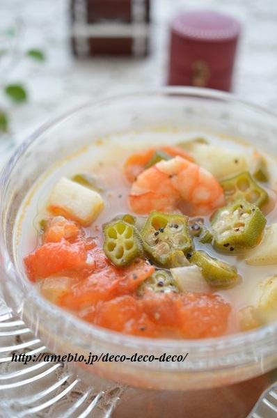 冷製ガンボスープ4
