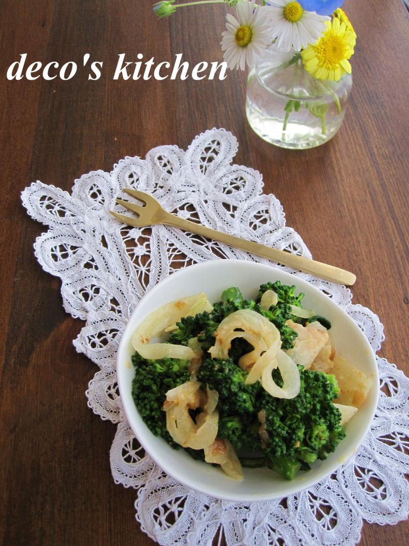 decoの小さな台所。-新玉ねぎとブロッコリーの梅味噌ごまマヨ1