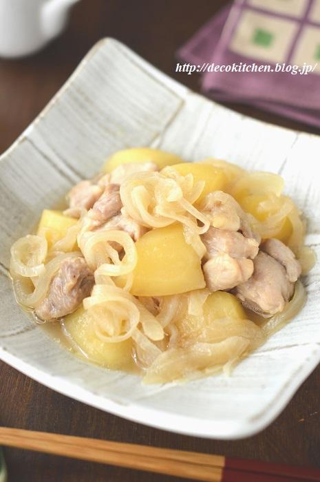 ぽん酢煮2