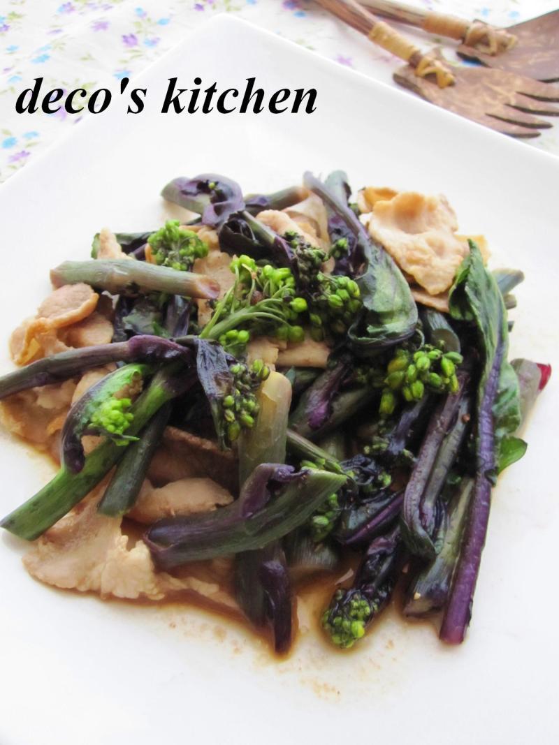 decoの小さな台所。-紅菜苔と豚肉のエスニック風炒め3
