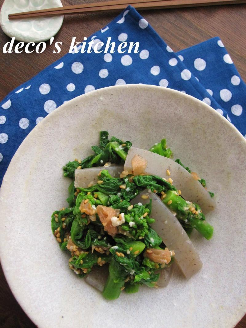 decoの小さな台所。-菜の花とこんにゃくの梅塩麹浸し2