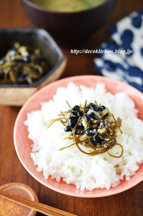 黒豆醤油煮3