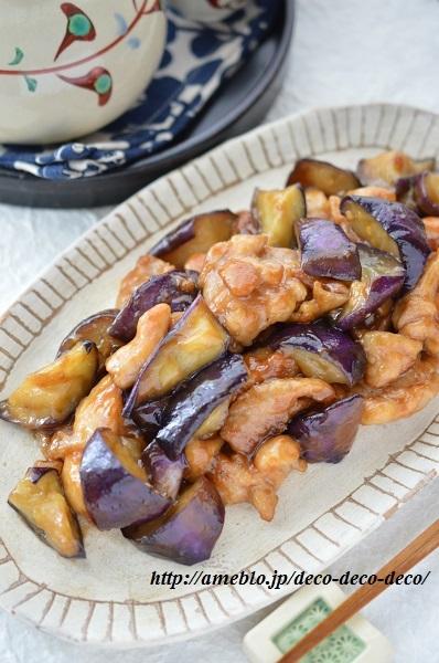 鶏肉と茄子の甘酢3