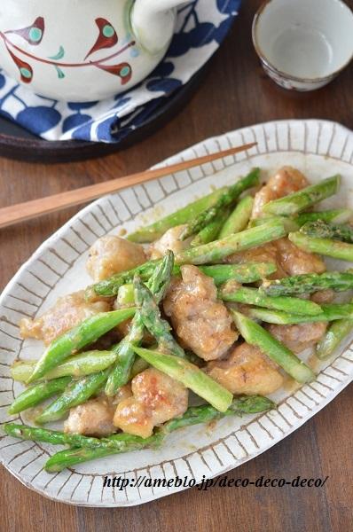 味噌マヨ炒め6