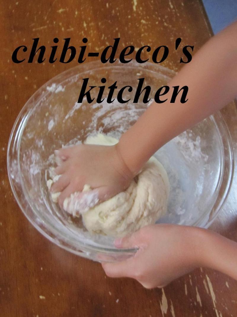 decoの小さな台所。-バナナパン工程4