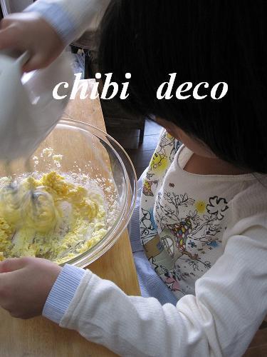decoの小さな台所。-クッキー作るの巻き1