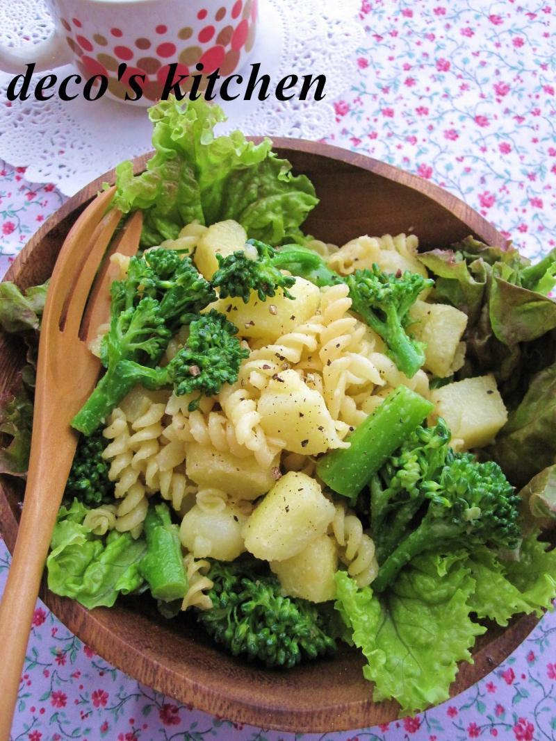 decoの小さな台所。-ポテトとブロッコリーのホットパスタサラダ1