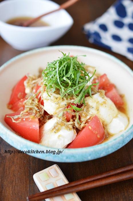 トマトサラダ1