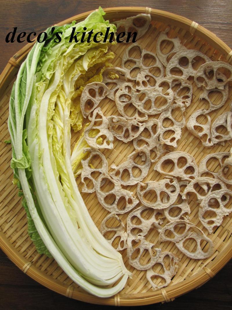 decoの小さな台所。-干し白菜と蓮根の醤油麹炒め7